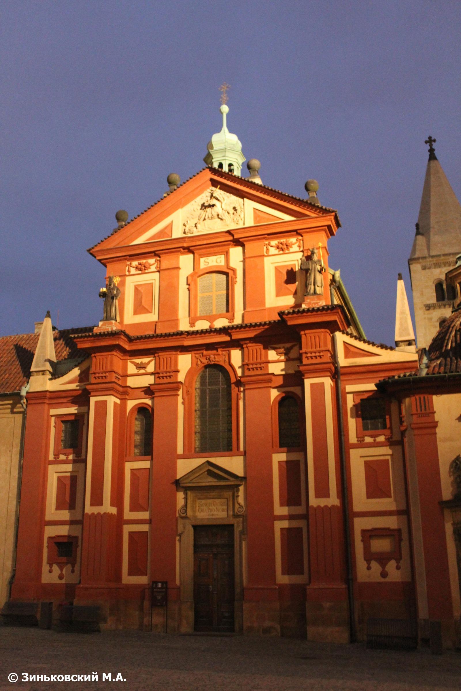 Где находится церковь святого георгия в праге